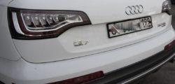 Ремонт АКПП Audi Q7 3.0 TDI (Aisin 09D/TR-60)