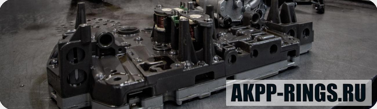 ремонт блока мехатроника ауди а5 в москве