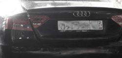 Ремонт S-Tronic (DSG7) Audi A5 DL501