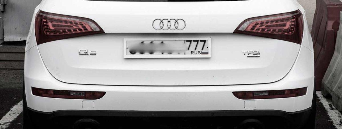 отчет о ремонте S-Tronic Audi Q5