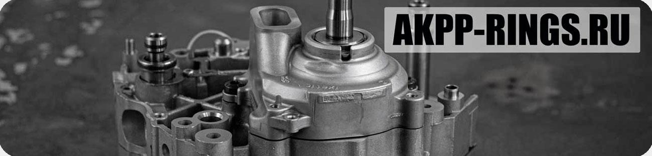 ремонт вариатора ауди а6 цена