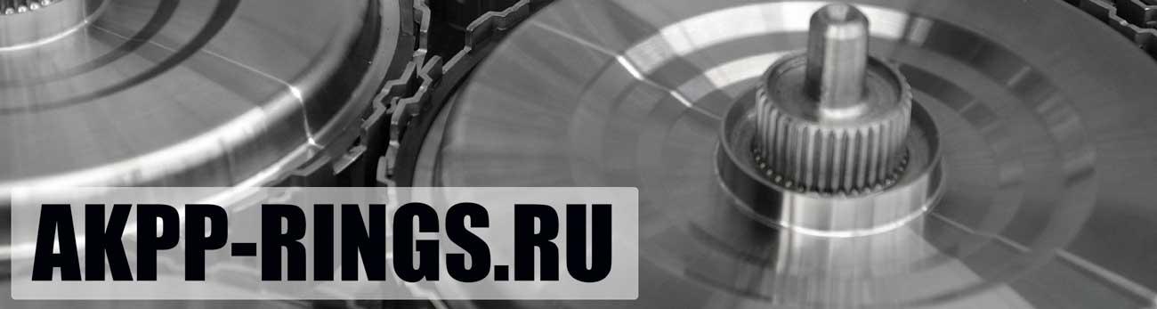 замена сцепления на ДСГ Ауди Q3 в Москве