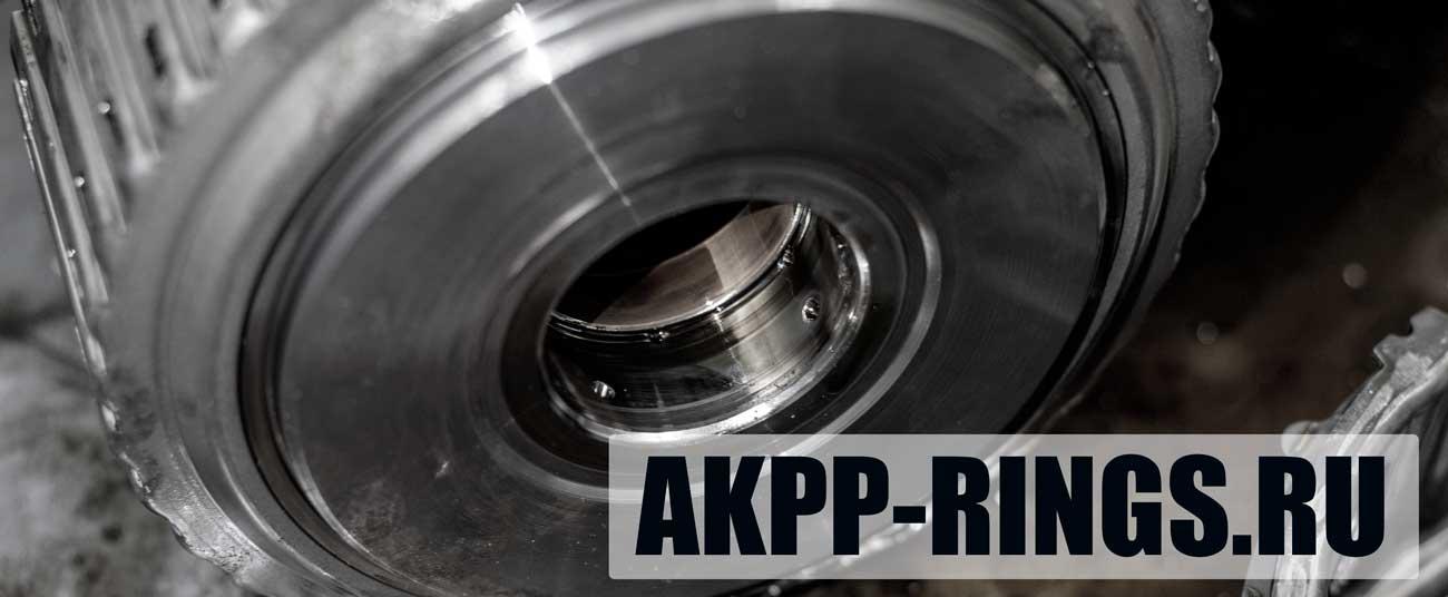 ремонт автоматической коробки Ауди А3