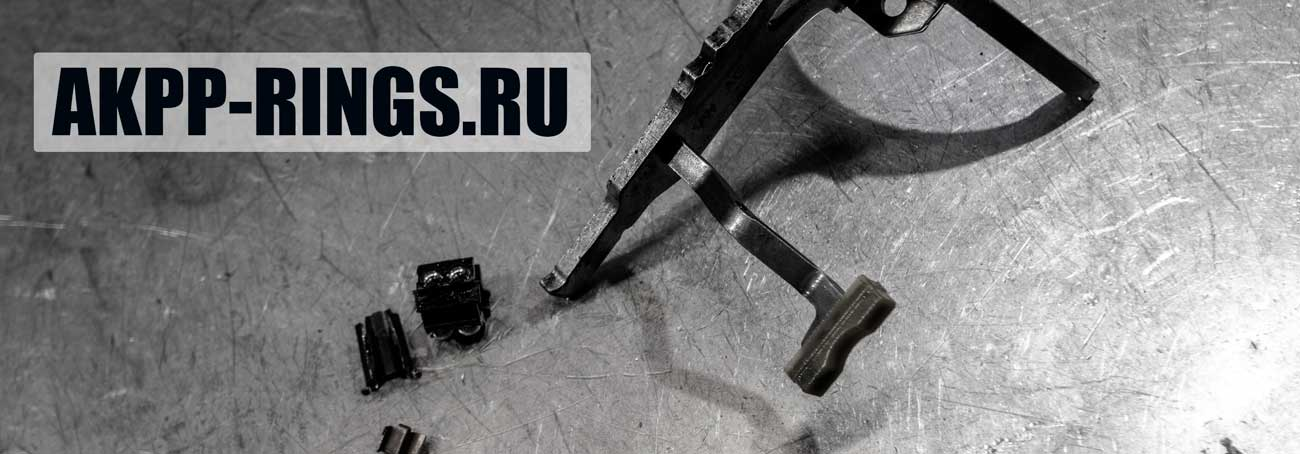отчет о ремонте DSG Audi Q3