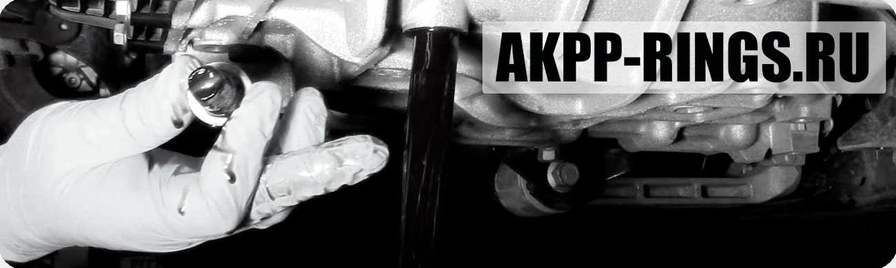 замена масла в АКПП Ауди